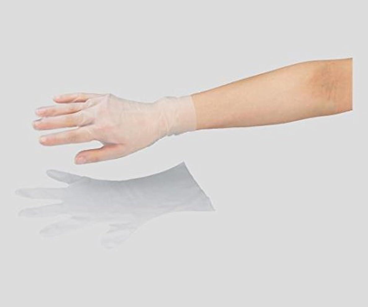 起こる有益な詐欺師アズワン1-1683-02フィット手袋S