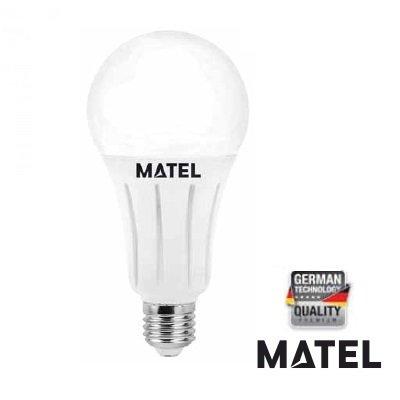 MATEL M290634 - Bombilla Led E27 Estandar 16W, 1600 Lumenes: Amazon.es: Hogar