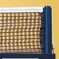 STIGA Premium Extra Net Replacement 31MmkYF0I2L