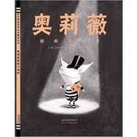 Ao Liwei Save The Circus
