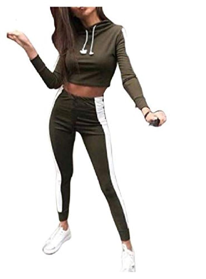 受粉者エステート差別Beeatree Women's Stripes Long Sleeve 2-Piece Casual Hooded Tracksuit Set