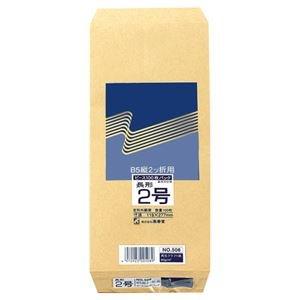 生活日用品 (まとめ買い) R40再生紙クラフト封筒 長2 85g/m2 508 1パック(100枚) 【×10セット】 B074JTJ3QM