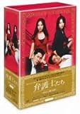 [DVD]弁護士たち~あなたに捧げる罪~ DVD-BOX