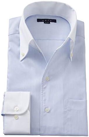 【メンズ・ワイシャツ・カッターシャツ】スリム・長袖・クールマックス・イタリアンカラー・スキッパー・クレリックC