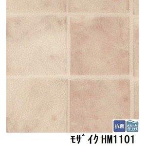 サンゲツ 住宅用クッションフロア モザイク 品番HM-1101 サイズ 182cm巾×6m B07PGD1FZ4