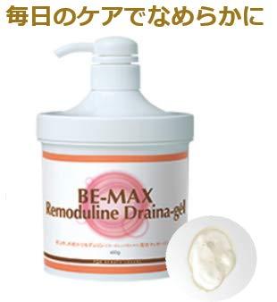 【正規販売店】BE-MAX Remoduline Draina-gel(リモデュリン ドレナージェル)600g B01EADTA94