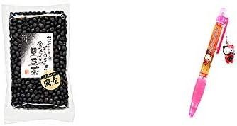 [2点セット] 国産 黒豆茶(200g)・飛騨さるぼぼだっこキティ シャープペン / 子宝・安産祈願 //