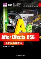 Read Online After Effects CS6 Chinese version of the standard computer tutorials Tsinghua School (CD)(Chinese Edition) ebook