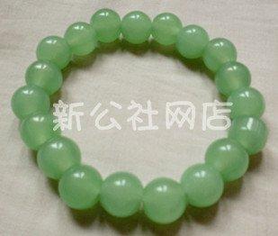 Price comparison product image 6 light green jade bead bracelet natural crystal bracelet female jade pendant men and women