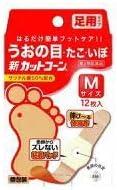 【第2類医薬品】【祐徳薬品】新カットコーン Mサイズ 12枚×3個