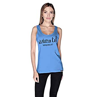 Creo Tank Top For Women - S, Blue
