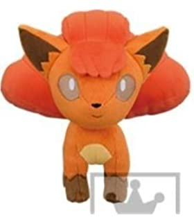 Banpresto Pokemon Sun & Moon Vulpix Stuffed Plush, ...