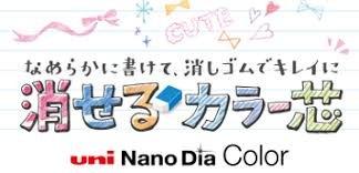 Uni NanoDia Color Mechanical Pencil Leads 0.5mm 7 Color Set, 7 Pack/total 140 Leads by uni (Image #3)