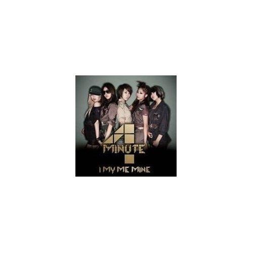 I My Me Mine JAPAN (VER A) CD+DVD *SEALED*