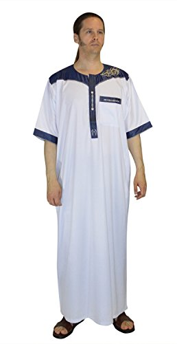 Men Saudi Style Thobe Daffah Dishdasha Islamic Arabian Kaftan White Medium 56'' Inches Long by Moroccan Men Clothing