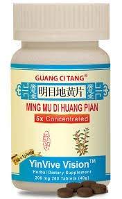 Ming Mu Di Huang Pian (yinVive Vision) - AH058P