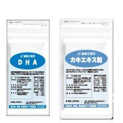 (お徳用6か月分)  海の肝臓応援セット DHA+牡蠣エキス粒 6袋&6袋セット (カキエキス+DHAEPAグリコーゲンタウリン) B0078J5UM4 6袋  6袋