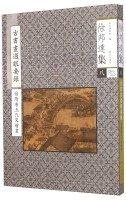Xu Bangda sets (eight)(Chinese Edition)