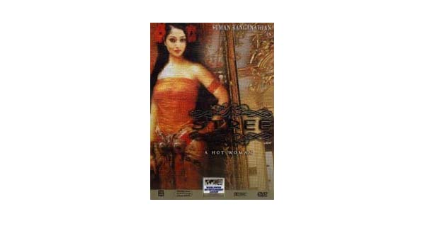 Amazon Com Ek Stree A Hot Woman Hindi Movie Bollywood Film