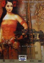 Amazon com: Ek Stree- A Hot Woman (Hindi Movie / Bollywood Film
