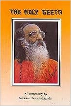 The holy geeta swami chinmayananda amazon books the holy geeta fandeluxe Image collections
