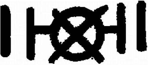 HELLA 9XT 714 300-111 Schild