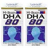 ハイブレーンDHA80 2個 B00BZQO5KE