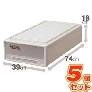 (5個セット) 押入れ収納/衣装ケース 【スリム】 幅39cm×高さ18cm 『Fits フィッツケース』 日本製 B07P8NGBFM