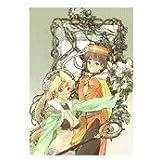 アトリエ マリー+エリー ~ザールブルグの錬金術師 1・2~(通常版)