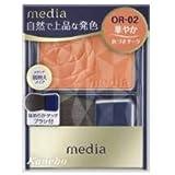 カネボウ メディア ブライトアップチークN OR02