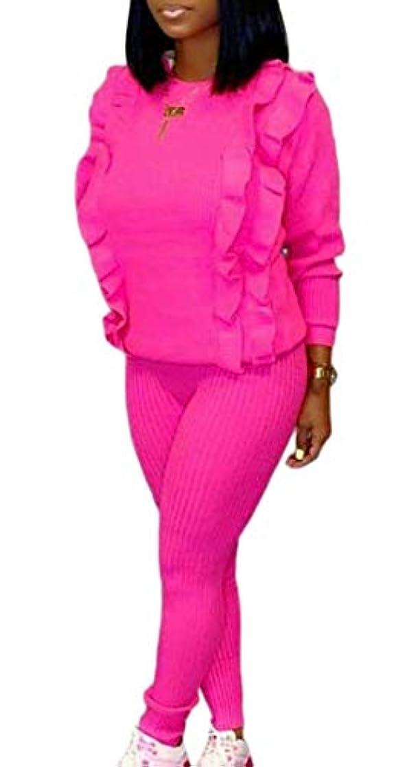 はっきりしない感嘆グレートオークKeaac Womens 2 Piece Set Sweatsuits Long Sleeve Pullover Sweatshirt Pants