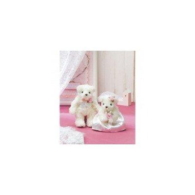 パナミ ウェディング 天使のホワイトベア ピンク 作品(完成品) TW-1 1061331 B01DU1VS5Q