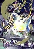 封神演義 完全版 14 (ジャンプコミックス)