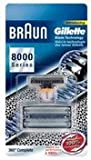 Braun Shaver Heads 8000 - Braun 8000CP Foil/Cutter for the 360 Complete 8000 Series