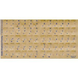Keyboard Stickers Overlays Labels: Transparent Arabic Blue Characters for Dark Keyboards [並行輸入品] B07725CTQH