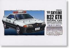 マイクロエース 1/32 オーナーズクラブシリーズ No.57 `89 スカイラインR32GT 高速パトカーの商品画像