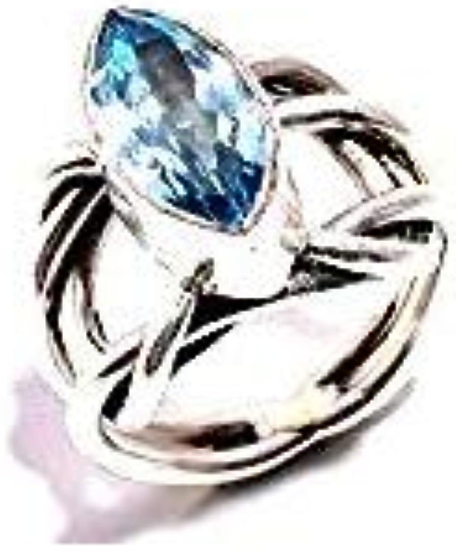 mughal gems & jewellery Anillo de Plata esterlina 925 Anillo de joyería Fina de Piedras Preciosas Color Aguamarina para Mujeres y niñas (Tamaño 8.25 U.S)