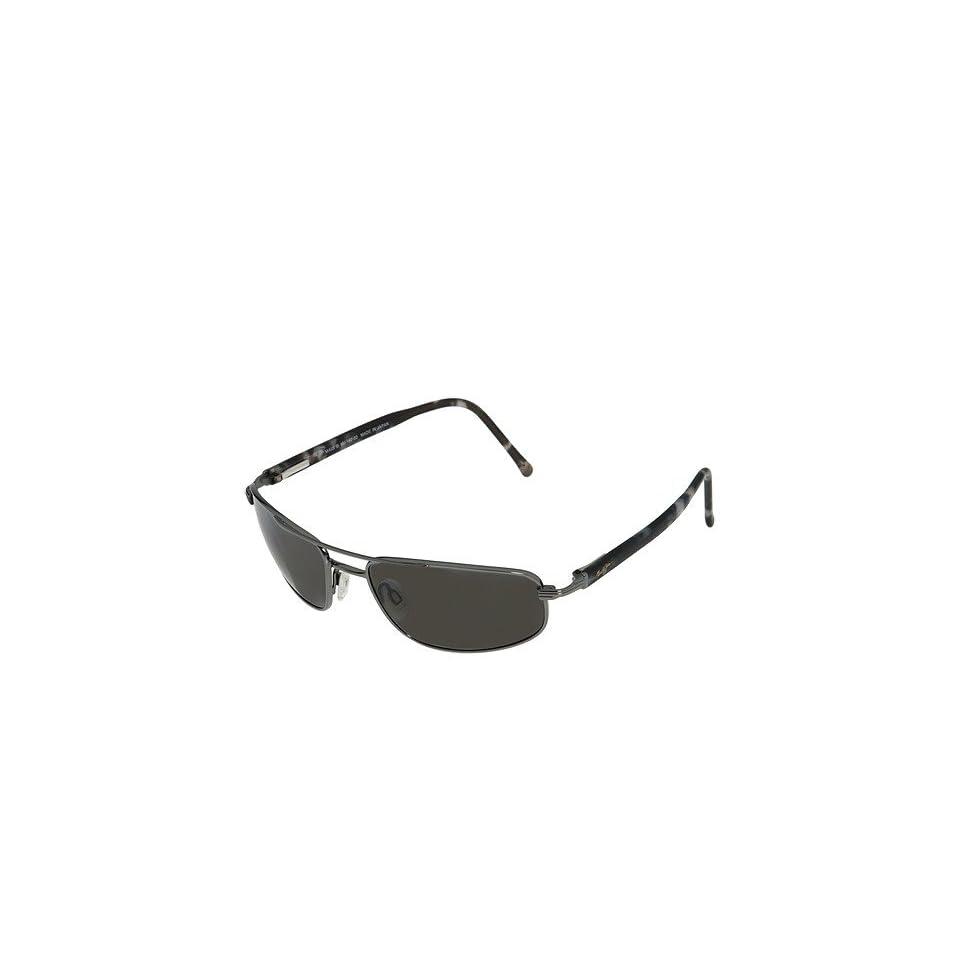 Maui Jim Kahuna Sunglasses Health & Personal Care