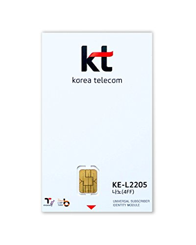 (Time Limit from $32.95 to $22.99 | Korea SIM Card by ARIITEL | Korea SIM Card Unlimited Data for 5 Days | 4G LTE | DataTethering and Hotspot Available |)