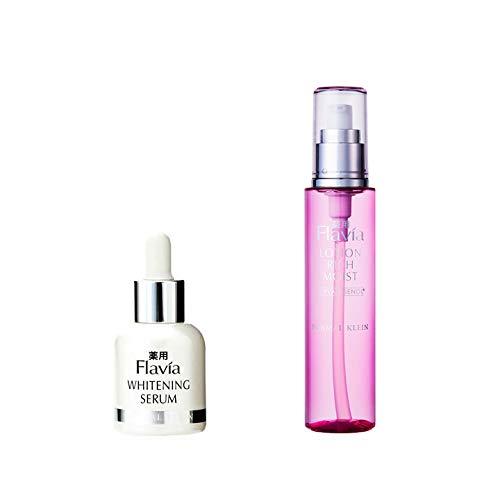 フォーマルクライン 薬用フラビア 美白美容液(30ml)、化粧水(リッチモイスト150ml)2点セット B07KH2G7FN