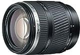 Konica Minolta Maxxum AF 18-200mm (DT) F3.5-6.3 D lens for Minolta Maxxum Dynax SLR/DSLR cameras and Sony Alpha A-mount DSLR cameras
