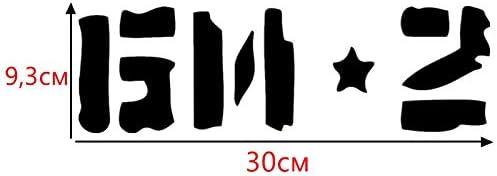 バンパーガラスステッカー 30×9.3センチメートル面白い車のステッカービニール車ステッカー車の装飾スタイリングをデカール (Color : Black)