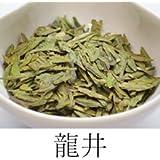 天香茶行 龍井(ロンジン茶 有機栽培 中国緑茶)30g 【 お茶 茶葉 】