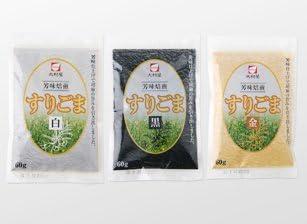 すりごま 白 1kg /大村屋(3袋)