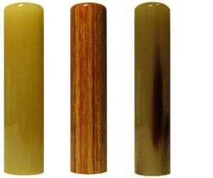 印鑑はんこ 個人印3本セット 実印: 純白オランダ 15.0mm 銀行印: 彩樺(さいか) 13.5mm 認印: オランダトビ 13.5mm 最高級もみ皮ケース&化粧箱セット B00AVQMONY
