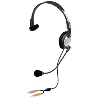 - NC-181 High Fidelity Monaural PC Headset (C1-1022100-1)