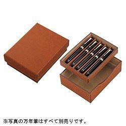 Pilot x Somesu leather pen box five storage tea SLB-01-BN (japan import)