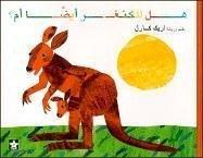 Hal Lil Kangar Aidan Um?: Does a Kangaroo Have a Mother Too? PDF