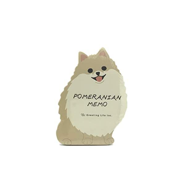 "Pomeranian Dog Die-cut Memo Pad 3.25""x4.5"" 90 Sheets 1"