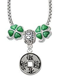 Chinese Coin Good Luck and Clover 3 Bead Necklace